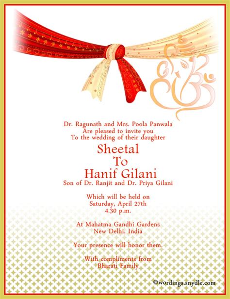 hindu wedding invitation templates indian wedding invitation wording sles wordings and