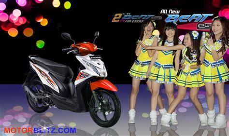 Bajukaos Jkt 48 Merah 1 warna warni new honda beat esp with nabilah melody yupi