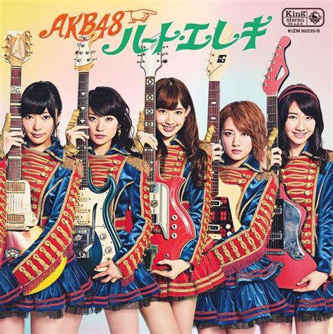 electric heartbeats lyrics akb48 ハートエレキ jp 歌詞pv動画視聴フル