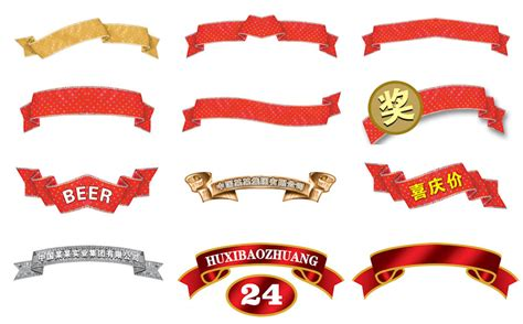 ribbon templates for photoshop 14 photoshop ribbon banner templates free images ribbon