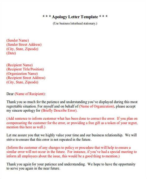 Apology Letter Official formal apology letters