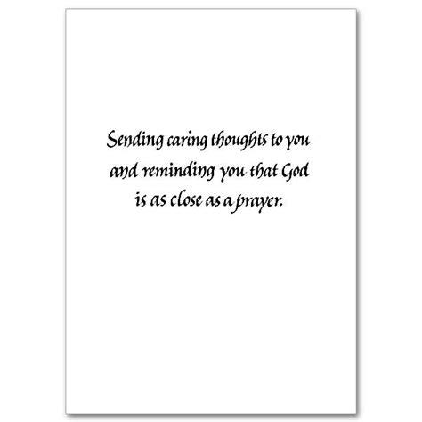 card text with deepest sympathy sympathy card