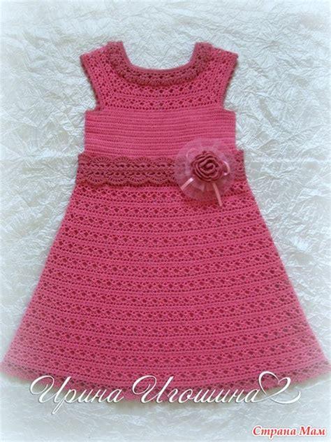 vestido nia crochet vestido de ni 209 a a crochet todo patrones crochet gratis