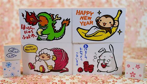 japanese new year card template 2015 tis the season to make japanese nengajo cards boing boing