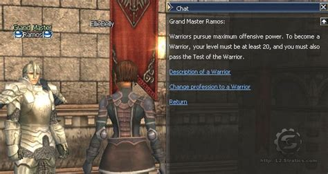 shadow weapon exchange coupon lineage 2