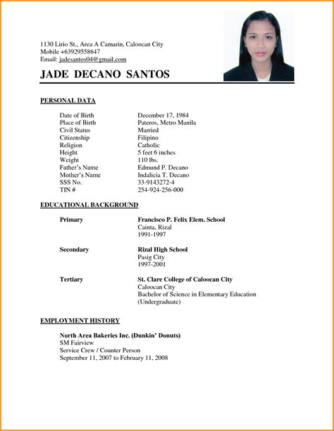 resume format sle philippines resume exles philippines resume ixiplay free resume sles simple resume sle philippines