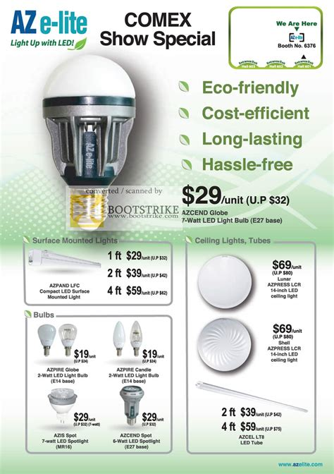 Shell Light Fixture Convergent Az E Lite Led Light Bulbs Azcend Globe Azpand