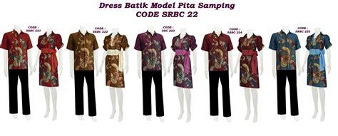 trend model baju gamis kebaya batik tas sepatu dress trend model baju gamis kebaya batik tas sepatu dress