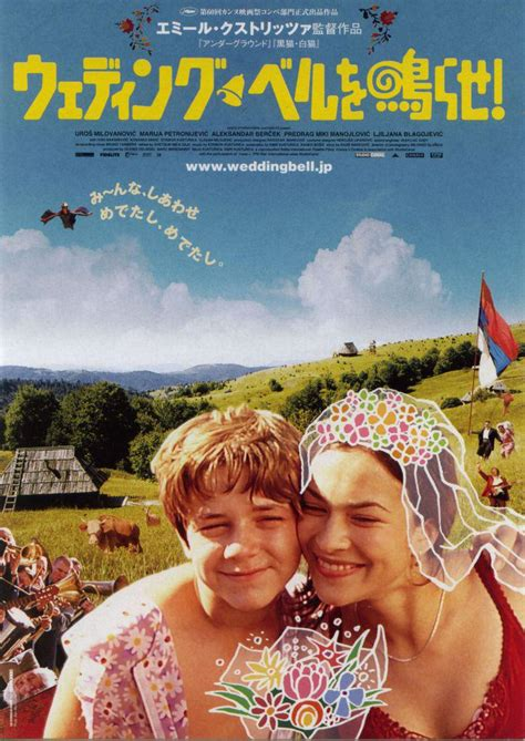 film promise me this promise me this 2007 unifrance films