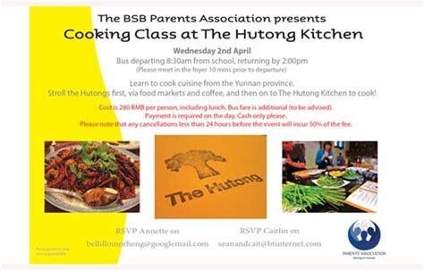 the cooking class files part 4 useful kitchen gadgets parents event cooking class at the hutong kitchen