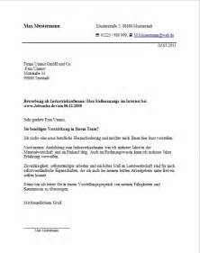 Bewerbungsanschreiben Initiativbewerbung Industriekauffrau Vorlagen Bewerbungsanschreiben Chance Consulting Center F 252 R Hilfe Rund Um Die Bewerbung