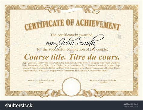 gold certificate template gold certificate template horizontal stock vector
