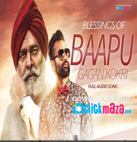 song punjabi blessings of bapu song free