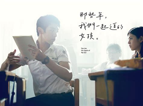 film komedi you are the apple of my eye movie review you are the apple of my eye 2011 my blog