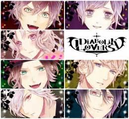 Diabolik lovers anime the online anime store
