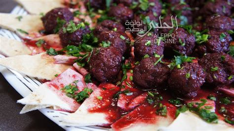 the aleppo cookbook celebrating the legendary cuisine of syria books لحمة بكرز 2 aleppo cuisine