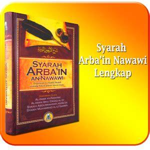 Tanwirul Mikbas Tafsir Ibnu Abbas Apk Kitab Terjemah Quot Syarah Arbain Nawawi Quot Al