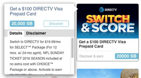 Directv Gift Card - how to get 300 gift card bonus with directv activation