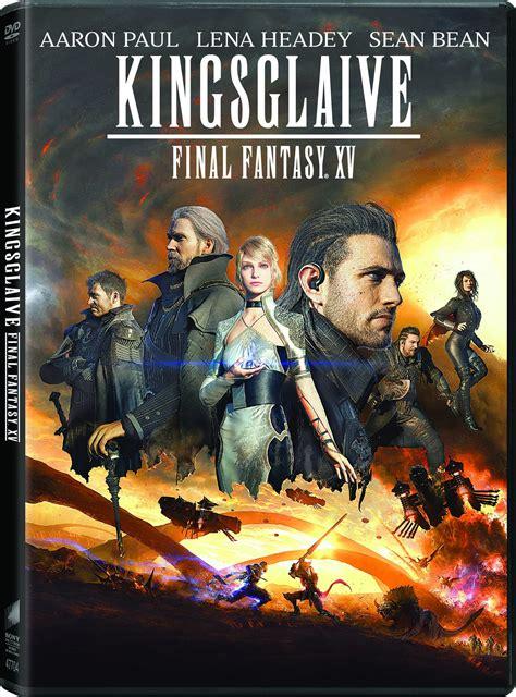 film fantasy in dvd kingsglaive final fantasy xv dvd release date october 4 2016
