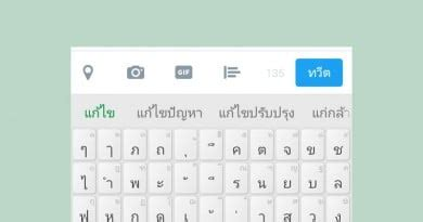 reset android autocorrect ว ธ ป องก นไม ให คนอ น ร เซ ตม อถ อ oppo ได android