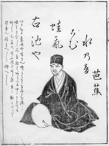 Classical Japanese Translations: Matsuo Basho: The Early Years