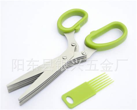 best value kitchen knives best price multi functional stainless steel kitchen knives 5 layers scissors sushi shredded