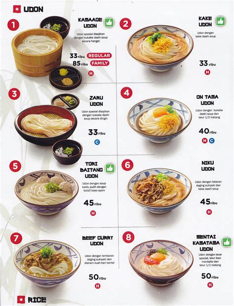 Ramen Di Kokas finally a dedicated udon place in jakarta umi syam