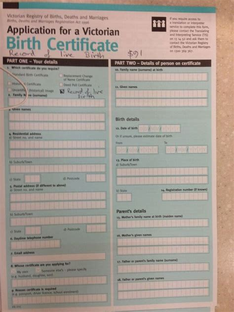 full birth certificate birmingham 99 best images about no names here buddy on pinterest