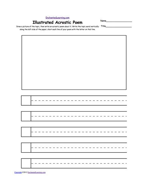 Printable Dotted Handwriting Worksheets   10 best images of dotted handwriting worksheets blank