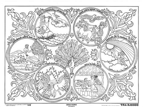 Mythology Coloring Pages Printable by Gods And Goddesses Coloring Pages Free Az Coloring