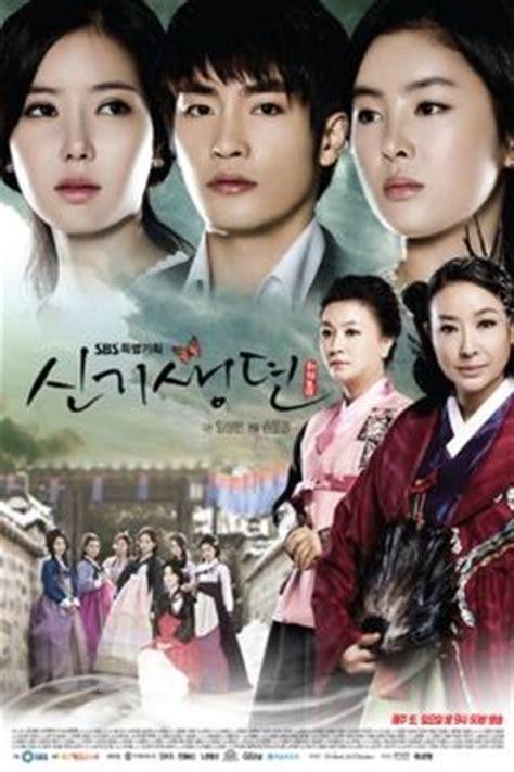 film drama wikipedia new tales of gisaeng wikipedia