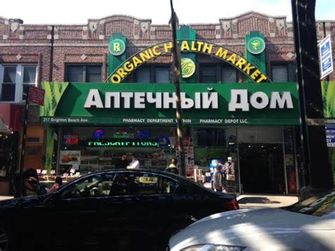 russian section of brooklyn brooklyn a photo story of america part one larry hochman