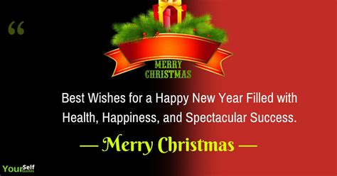 merry christmas  wishes  friends family christmas day
