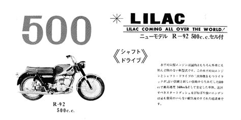 lilac jeep marusho lilac motorcycle register autos post