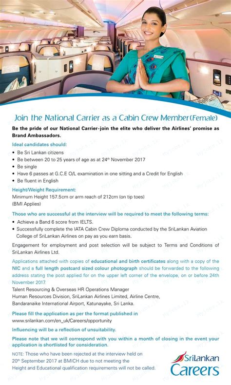 cabin crew vacancies cabin crew in sri lanka vacancies in colombo