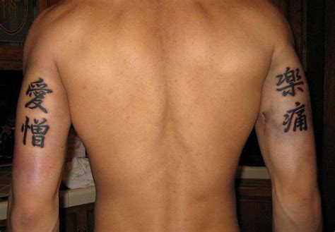 back of bicep tattoo bicep tattoos designs ideas and meaning tattoos for you