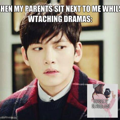 Meme Kpop - image gallery memr kpop