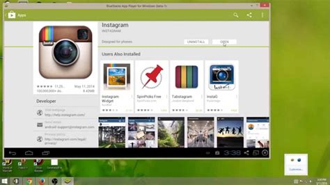 download full version instagram for pc how to use instagram for pc