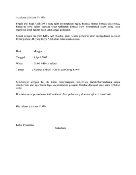 Surat Izin Pns Tidak Masuk Dinas by 9 Contoh Surat Izin Tidak Masuk Sekolah Kuliah Kerja