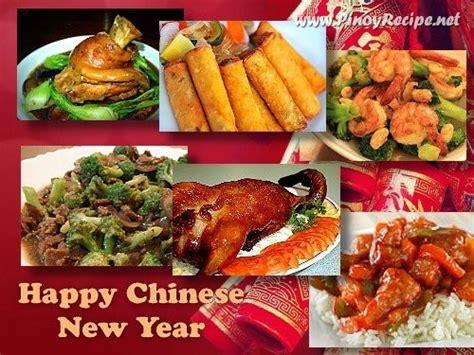 happy new year recipe new year recipes recipes portal