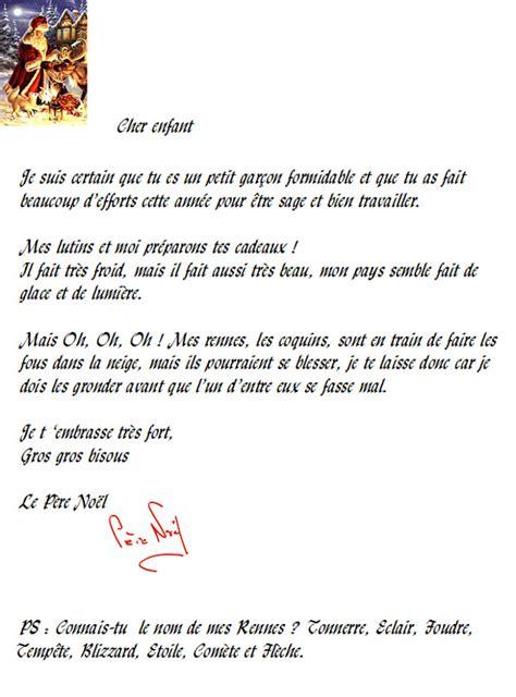 Exemple De Lettre Venant Du Pere Noel Sle Cover Letter Exemple De Lettre Reponse Du Pere Noel