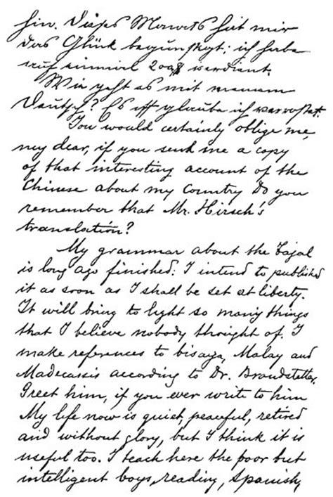 appreciation letter for jose rizal jose rizal quotes in quotesgram