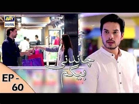 qurban episode 13 & 14 on ary digital in high quality 1st