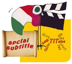 scuola interpreti trieste test ingresso festival cinema americano a trieste xxix