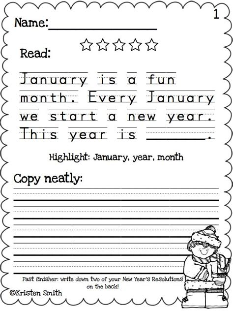 new year grade 2 a day in grade happy new year s sale