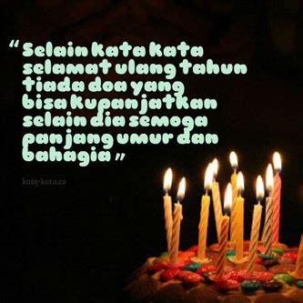 buat kartu ucapan ulang tahun kata ucapan selamat ulang tahun dan doa ulang tahun islami