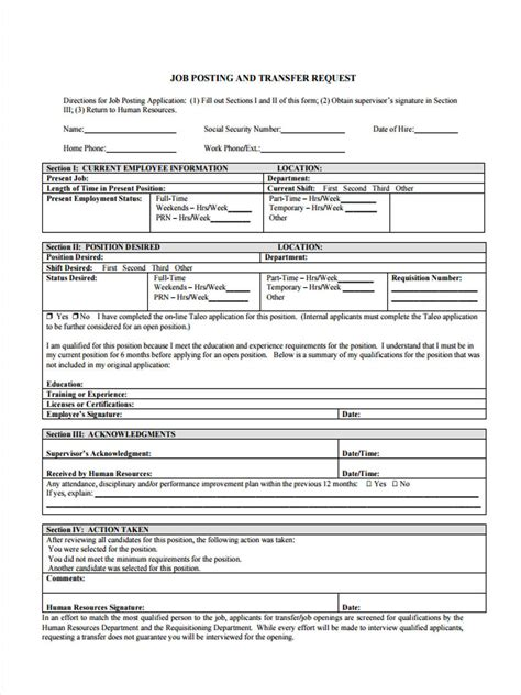 employee transfer form 5 transfer forms free documents in word pdf