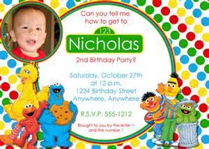 sesame birthday invitation