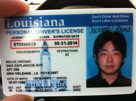 What Is A Mba License by Louisiana Drivers License取得 Inoueのmba奮闘記