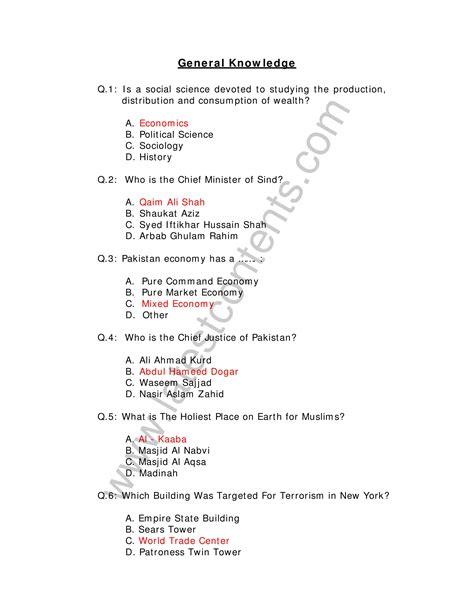 General Knowledge Questions For Mba Entrance Exams Pakistan by General Knowledge Quiz 2017 General Awareness Question